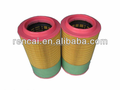 81.08405.0016 Car Air filter for MERCEDES-BENZ