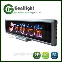 RGB 12V LED Programmable Message Sign Scrolling Wifi Display Board with Business