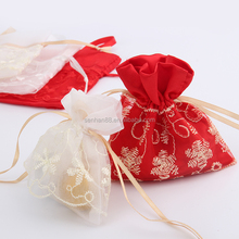 mini Small Organza Bag Candy Gift Bags for Wedding Party Alibaba China