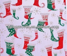 Christmas decorative organza with Christmas Boots Printed