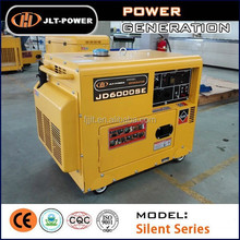 Hot selling air cooled 4-stroke diesel engine 5kw silent generator price