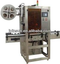 Hot sell automatic neck shrink label sleeving machine