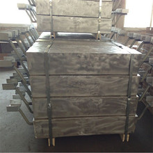 Aluminium anode can be used for Hull, Ballast tanks