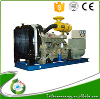 Weichai 75kw three phase diesel generator set