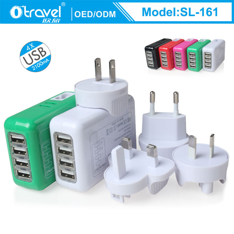 2016 hot selling mini travel charger with 4 USB ports,usb travel adapter plug SL-161 mobile phone accessories