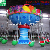 amusement watermalon flying chair,kids popular flying chair ride
