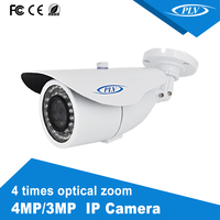 In stock 4MP WDR IP67 PoE Detection IR Mini Bullet CCTV IP Camera