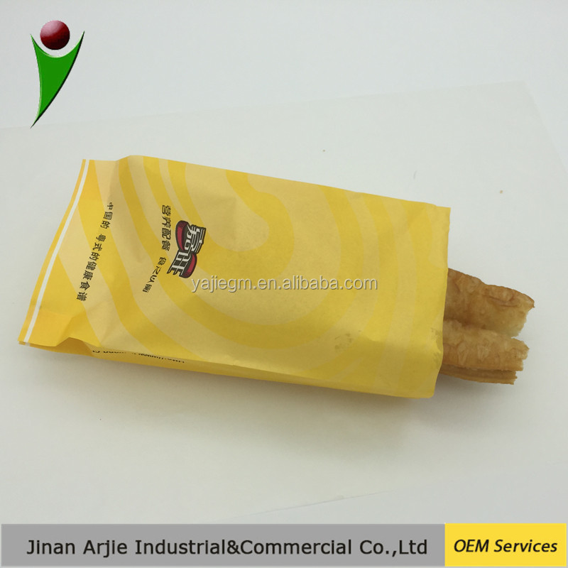 printed takeaway food wrap laminate paper food packaging pouch