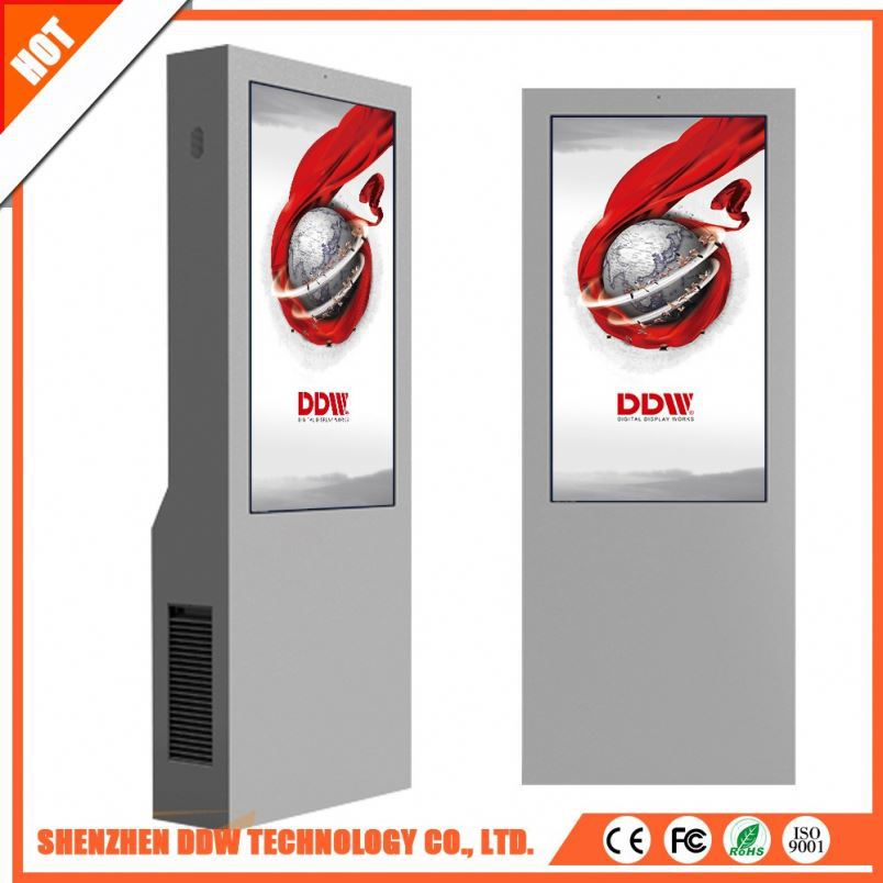 Volume supply outdoor screen price waterproof advertising display high brightness lcd monitor