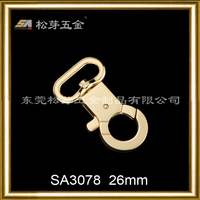 Song a metal useful hot sell snap hook for leisure luggage parts