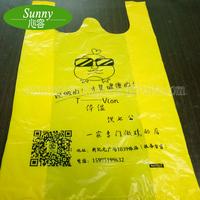 China Factory 2017 Supermarket Poly Custom Logo Clear Bag Vest Handles Bags Singlet T shirt Shopping Plastic Bags