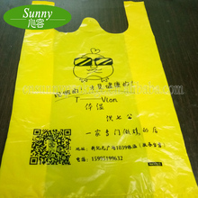 China Factory 2017 Supermarket Poly Custom Logo Clear Bag Vest Handles Bags Singlet T shirt Shopping Plastic Bags