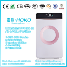 Popular customized home Novelty room air purifier Air freshers
