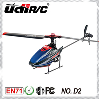 2014 New product Udirc 2.4G helicopter with remote control D2