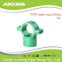 PPR fittings clip for water pipe