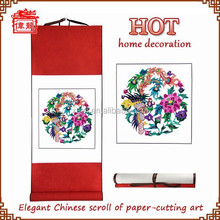 Promotional items art craft chinese scroll dragon paper cut craft AB111