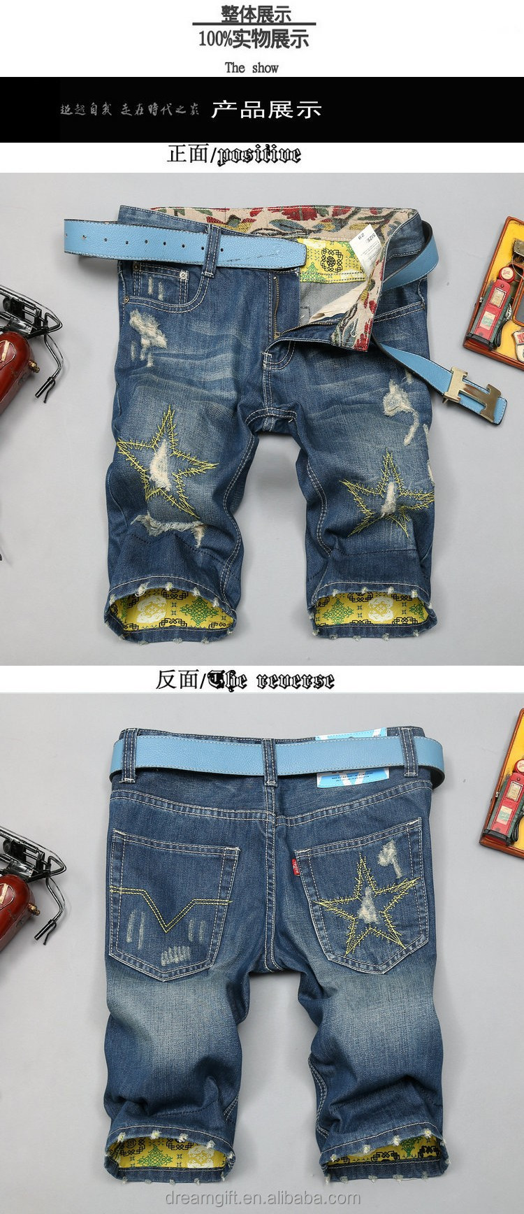 2015 Spot wholesale size 28-38 hole rotten supplement the fashionable men short jeans Denim Shorts Straight leg jeans (13142)