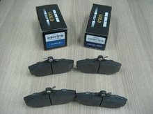 Brake Pad, Shoes & Lining for automobile