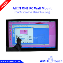 "26"" all in one pc with touch screen/aluminum metal housing/flexible pc configurations"