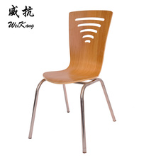 Hot sale outdoor camping chair With Bottom Price