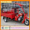 china cargo differential tricycle/covered trike prices