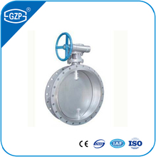 Casting Iron Soft Sealing Worm Gear Operated DN50 DN65 DN80 DN100 DN125 DN150 DN200 DN250 DN300 DN350 Wafer Butterfly Valve