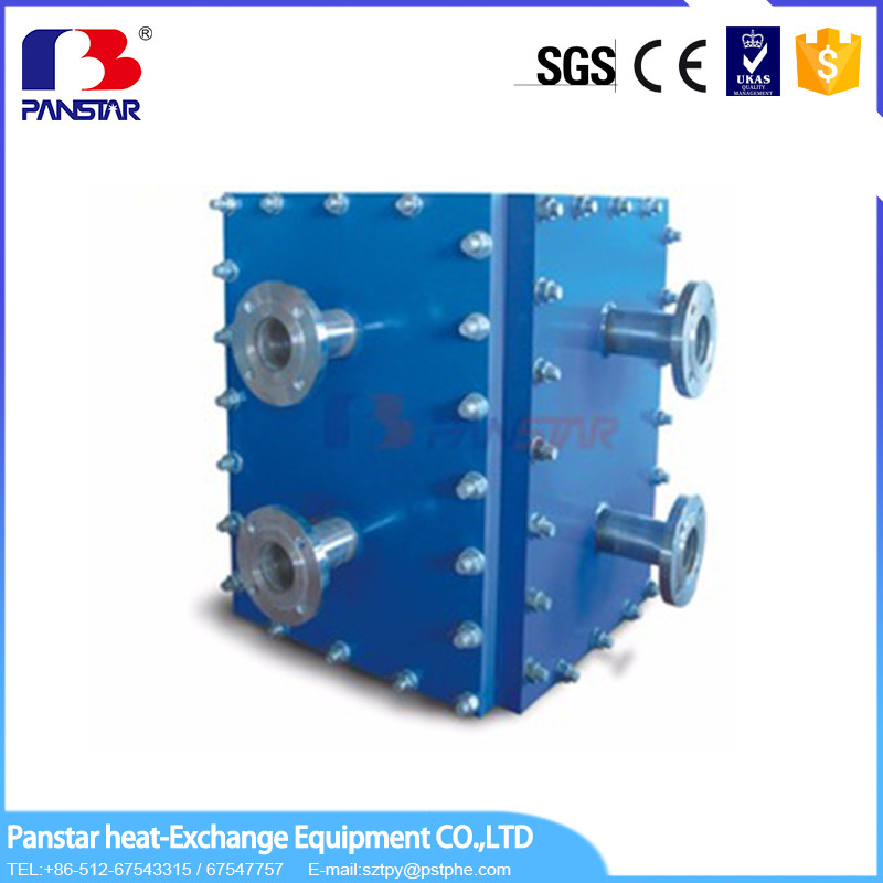 Top Quality Cost-effective oil cooler cover ,Panstar Welded heat exchanger