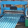 roof sheet roll forming machine corrugated steel roof plate making machine