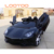 China manufacturer cheap price newest model plastic multi-functional ride on children cars