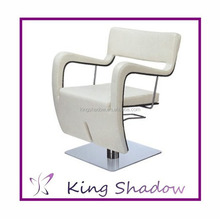 2016 portable beauty salon chair hair salon equipment barber chair