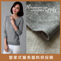 2015 new arrival T/C 30/70 terry cloth fabric slub french terry knit fabric