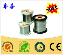 0.02-10mm shanghai fengshan band Fe-Cr-Al,pure nickel,nichrome high resistance wire/flat strip(SGS certification,ISO9000)