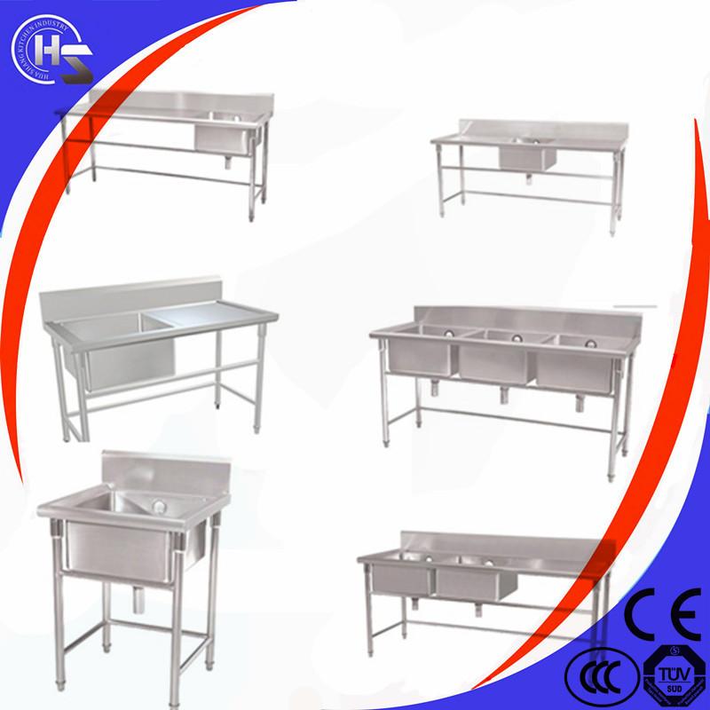 H tel et restaurant de cuisine quipement commercial for Equipement de cuisine commercial