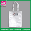 Best price glossy laminated non woven bag recycled eco-friendly shopping bags