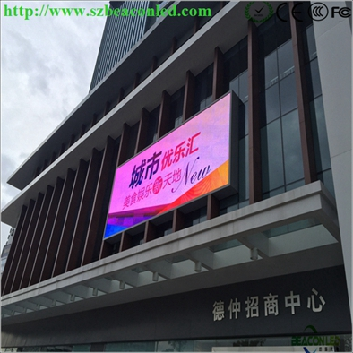 Cheap price big outdoor advertising screen