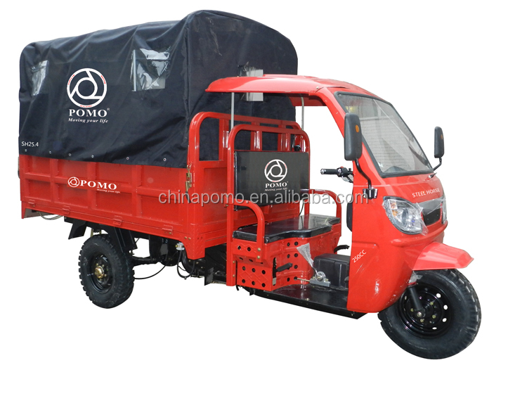 Hot Sale POMO YANSUMI Adult Tricycle, Three Wheel Covered Motorcycle, Electric Drift Trike