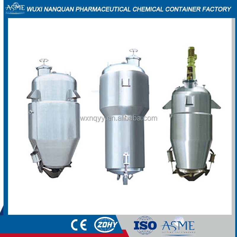 pharmaceutical multifunctional extraction tank