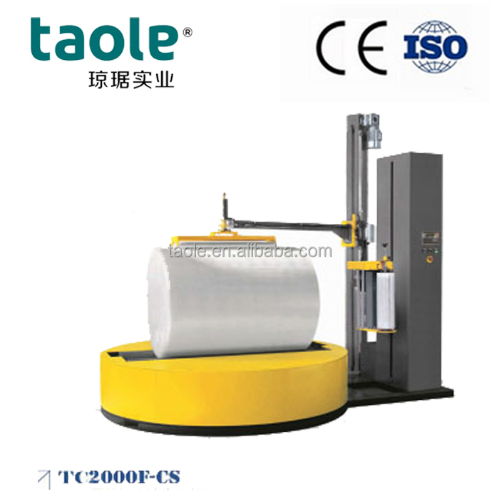 Paper Roll Wrapping Machine for Paper Wrapping with top plate