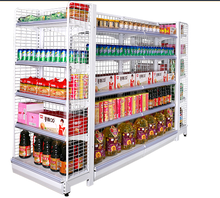 Retail store display <strong>shelf</strong> for supermarket equipment display rack