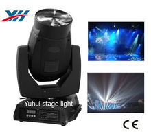Powerful Best Selling 300W moving dj stage effect head light