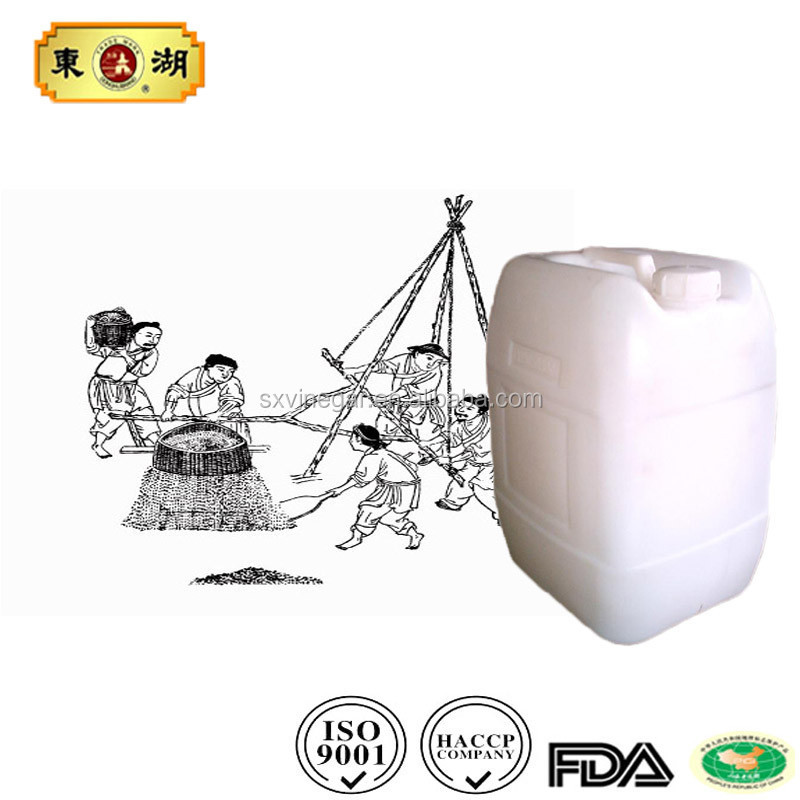 Bulk Drum Rice White Vinegar Sorghum Rice Made 25KG