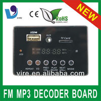 car audio display board with fm mp3