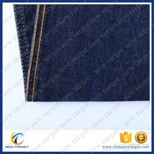 Multifunctional Jeans Raw Trousers Material for wholesales