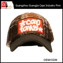 2015 Guangjia Cap Factory Wholesale Fashion And New Custom Kids Winter Hats