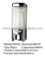 Matel colour Liquid Soap Dispenser MJ9020C (480ML)