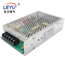 step up 5vdc 240vac single output 50w 10A constant voltage power supply for led driver high frequency converter SD-50B-5 19V 36V