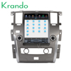 "Krando Android 7.1 12.1""Tesla screen car radio navigation system for Nissan Patrol low version 2010-2017 car dvd player KD-NT281"
