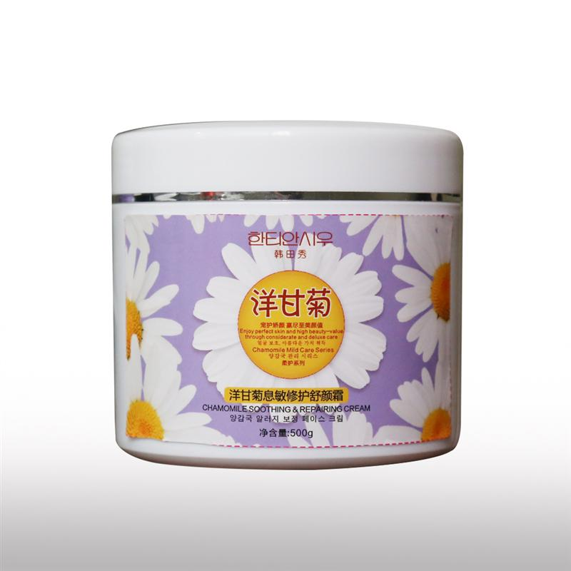 best pimples removal face acne treatment skin whitening face cream for pigmentation