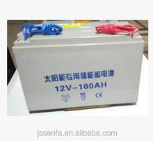 Hot sale long life100AH solar gel storage battery