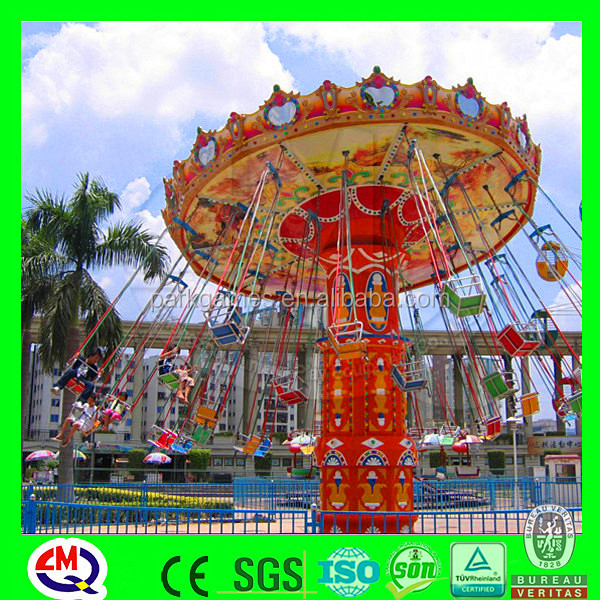 amusement rides kids swing mini flying chair school swing sets